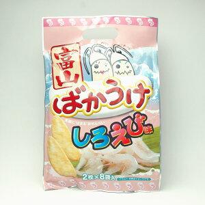 富山 限定 お土産 ばかうけ白えび風味 白エビ しろえび ばかうけ ご当地限定 スナック菓子