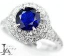 ミャンマー産(ビルマ産)ロイヤルブルー 非加熱サファイア 1.75ct ダイヤモンド 0.89ct リング 13号 PT900 …