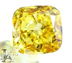 ファンシービビッドイエローダイヤモンド 0.178ct FANCY VIVID YELLOW SI-2 クッションシェイプカット ダイヤモンドルース ダイヤルース 裸石<中央宝石研究所ソーティング付>【ルース】RZL.K