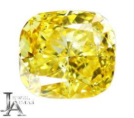 ファンシービビッドイエローダイヤモンド 0.188ct FANCY VIVID YELLOW SI-2 クッションシェイプカット ダイヤモンドルース ダイヤルース 裸石<中央宝石研究所ソーティング付>【ルース】RZL.K