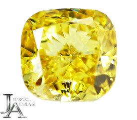 ファンシービビッドイエローダイヤモンド 0.184ct FANCY VIVID YELLOW SI-2 クッションシェイプカット ダイヤモンドルース ダイヤルース 裸石<中央宝石研究所ソーティング付>【ルース】RZL.K