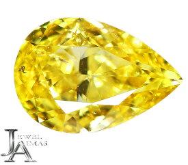 ファンシービビッドイエローダイヤモンド 0.173ct FANCY VIVID YELLOW SI-2 ペアシェイプカット イエローダイヤモンドルース イエローダイヤルース<中央宝石研究所ソーティング付>【ルース】RZL.K
