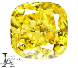 ファンシービビッドイエローダイヤモンド 0.165ct FANCY VIVID YELLOW VS-2 クッションシェイプカット ダイヤモンドルース ダイヤルース 裸石<中央宝石研究所ソーティング付>【ルース】RZL.K