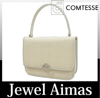 Comtesse horsehair hand bag ivory silver hardware white Royal