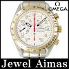Omega Speedmaster mark 40 3313.33 chronograph date white Guilloche character Panel K18 YG yellow gold SS stainless steel duo men's automatic