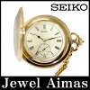 Seiko Pocket Watch 7N07 9010 90 anniversary model Gold Dial YGP quartz