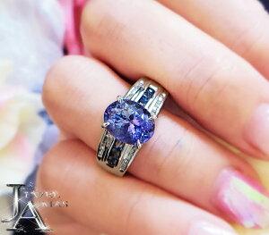 タンザナイト 2.982ct ダイヤモンド 0.2ct リング 16号 PT900 プラチナ【新品】【ジュエリー】MEB