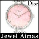 【Christian Dior】クリスチャンディオール バギラ ミニ 12Pダイヤモンド CD092110 トロッター ロゴ ピンクシェル 文…