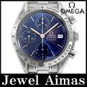 【OMEGA】オメガ スピードマスター デイト 3511.80 ブルー 文字盤 SS ステンレス メンズ 自動巻き 青【中古】【腕時計】