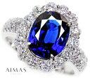 ロイヤルブルー非加熱サファイア 3.91ct ダイヤモンド 1.1ct サファイアリング 13.5号 PT900 プラチナ Royal …