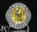 スリランカ産非加熱サファイア 非加熱イエローサファイア 17.56ct ダイヤモンド 1.6ct リング 9号 PT900 プラ…