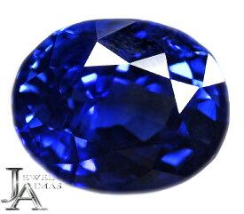 スリランカ産 ロイヤルブルー ブルーサファイア 7.35ct ロイヤルブルーサファイアルース 裸石 Royal Blue Sri Lanka 8ctアップ<GRS鑑別書付>【ジュエリー】RZL.N