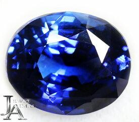 スリランカ産 ロイヤルブルー ブルーサファイア 8.14ct ロイヤルブルーサファイアルース 裸石 Royal Blue Sri Lanka 8ctアップ<GRS鑑別書付>【ジュエリー】RZL.N