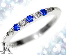 新品【ジュエリー】アウイナイト 0.08ct ダイヤモンド 0.11ct ミルグレイン クォーターエタニティリング アウイナイトリング 12号 PT900