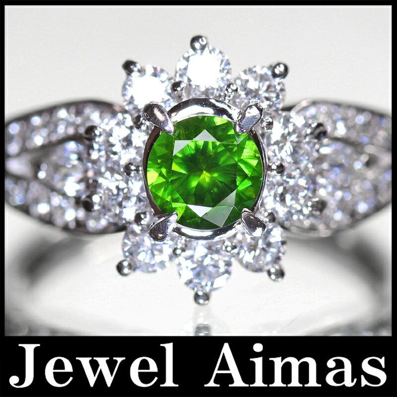 デマントイドガーネット デマントイト 0.69ct ダイヤモンド 0.96ct リング 14号 PT900【中古】【ジュエリー】ZPJ