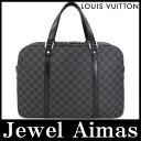 【LOUIS VUITTON】ルイ ヴィトン ヨーン ダミエグラフィット ブラック系 シルバー金具 書類カバン ビジネス バッグ …
