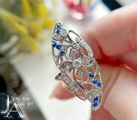 アウイナイト 0.1ct ダイヤモンド 0.31ct アウイナイトリング 13号 PT900 プラチナ【新品】【ジュエリー】RZG.MU