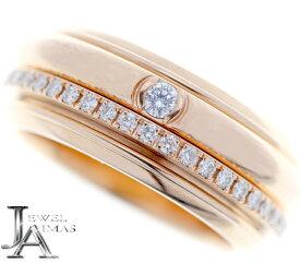 【Piaget】ピアジェ ダイヤモンド 46P ポセション リング #54 14号 K18PPG ピンクゴールド【中古】MJP