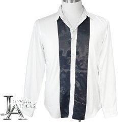 【COMME des GARCONS HOMME PLUS】コムデギャルソン オム プリュス 長袖 シャツ ワイシャツ S サイズ ホワイト 白 ブラック 黒 メンズ トップス プラス【中古】【アパレル】