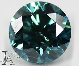 ダイヤモンド 1.028ct FANCY DEEP GREEN BLUE <トリート> SI-2 中央宝石研究所ソーティング付 LOOSE DIAMOND 1.028Carat FANCY DEEP GREEN BULE  (1ct/1.0ct) ブルーダイヤモンドルース ブルーダイヤルース 裸石【ルース】