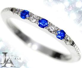 新品【ジュエリー】アウイナイト 0.077ct ダイヤモンド 0.11ct ミルグレイン クォーターエタニティリング アウイナイトリング 12号 PT900