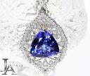 ブルーゾイサイト タンザナイト 6.851ct ダイヤモンド 0.38ct トリリアントカット ネックレス PT900/PT850 プ…