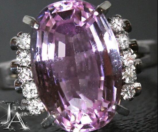 クンツァイト 9.24ct ダイヤモンド 0.22ct リング 15号 PT900 プラチナ【ジュエリー】【中古】MJZ