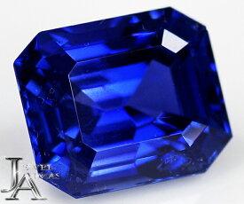 スリランカ産非加熱サファイア ロイヤルブルーサファイア 7.88ct エメラルドカット オクタゴナルカット サファイアルース 裸石 royal blue loose GRS鑑別書 セイロン産<ノーヒート/unheated>【中古】