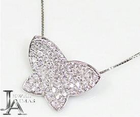 【ジュエリー】ダイヤモンド 0.85ct パピヨン 蝶  ネックレス K18WG【中古】