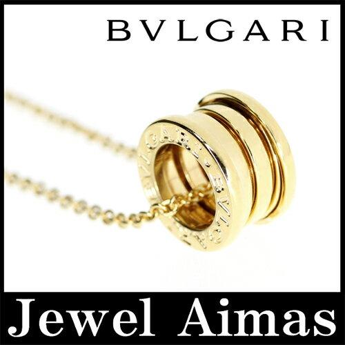 【BVLGARI】ブルガリ ビーゼロワン B-zero1 ネックレス 750YG/K18YG【中古】
