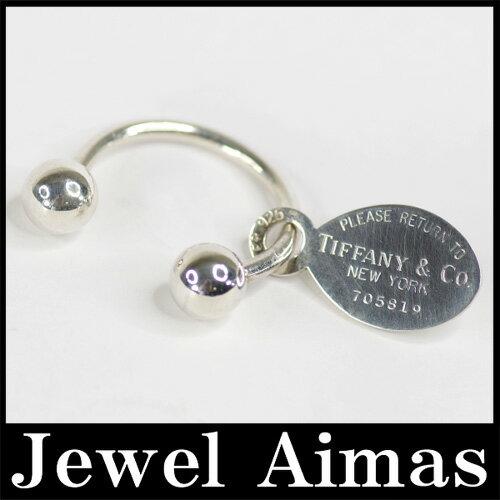 【Tiffany&Co.】 ティファニー リターントゥ シルバー キーリング キーホルダー  Silver925 <イニシャル入り> 【中古】