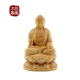 卍仏像 木彫仏像 木彫り 木製 仏像 釈迦如来 座像 2.0寸 桧木 本体のみ 釈迦如来像 曹洞宗 臨済宗 天台宗 禅宗 本尊 お釈迦様 座釈迦