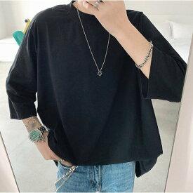 ビックシルエット Tシャツ オルチャン オーバーサイズ メンズ レディース Mサイズ シンプル 人気 おしゃれ 無地 ブラック モノトーン 韓国