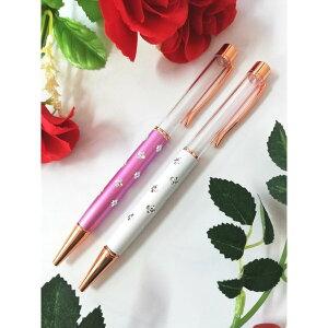 花柄 ハーバリウムボールペン 2色 4本セット 手作りキット DIY カスタマイズペン レア オリジナル ハンドメイド プレゼント 贈り物