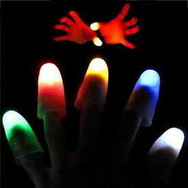 玩具 マジック 光る指 2本セット フィンガーライト LED 光の玉を操るマジック 柔らかい指のおもちゃ 点滅手袋 面白グッズ マジック挑戦 パーティー イベント 光 発光 トリック バースデー ギフト 初心者 パフォーマンス トリック ドッキリ
