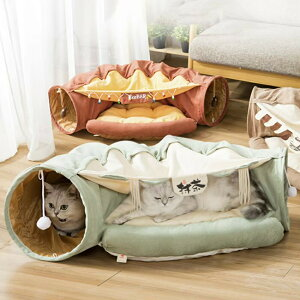 ペット 用 猫 ドーム 抹茶 ベッド トンネル 犬用 猫用 おしゃれ かわいい 可愛いデザイン ふかふか もふもふ 和風 洋風 遊び バースデーギフト お誕生日祝い 玄関 部屋 DIY デコレーション パ