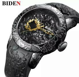 BIDEN 【シードラゴン】高性能 クォーツ ウォッチ 和柄 ゴールドドラゴン 昇龍オートマチック ウォッチ メンズ 腕時計