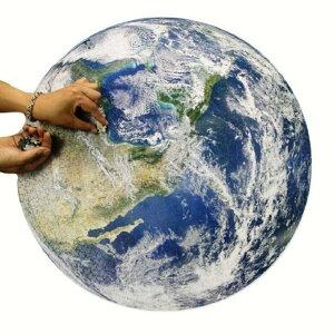 玩具 ジグソーパズル 地球 1000ピース 地球儀 アース earth パズル 青い 蒼 空 陸 地上 海 地球円形パズル 雑貨 知的チャレンジゲーム 教育 ゲーム 知育 子供 子ども 脳トレ 丸 円 バースデー ギ