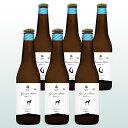 地ビール 月山 飲み比べ ピルスナー ミュンヒナー 330ml   お酒 プレゼント 還暦祝い 米寿 お祝い お返し 80歳 傘寿 ギフト 誕生日 内祝い ビール 贈り物 地ビール クラフトビール 詰め合わせ ビールギフトセット お見舞い 退職 景品 ありがとう お礼
