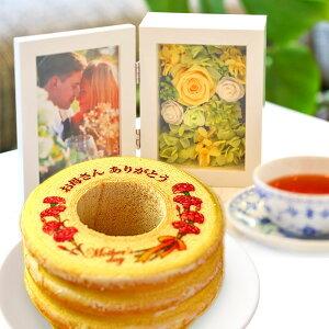 母の日 プレゼント 花 お菓子 プリザーブドフラワー フォトフレーム 写真立て & お母さん ありがとう バウムクーヘン 送料込み | スイーツ 花 お菓子 バーム クーヘン ギフト 贈り物 お母さ