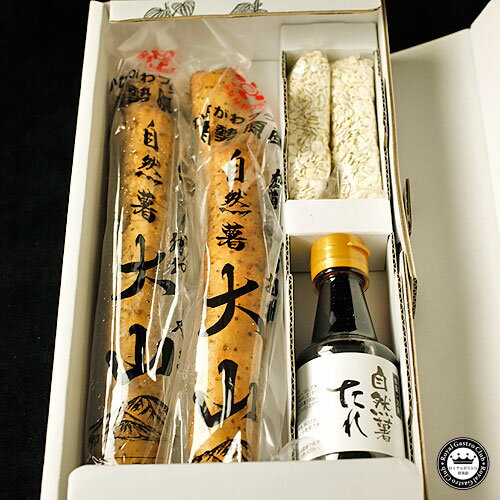 大山 自然薯 麦とろ飯 セット 神奈川県産 自然薯 たれ 麦 送料無料