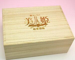25%果汁入り美人姫いちごジュース160g×3本セット桐箱