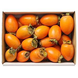 筆柿 ふで柿 甘柿 愛知県産 約2.5kg L〜2Lサイズ 詰め合わせ 箱入り 送料無料 | 誕生日プレゼント 還暦祝い 米寿 喜寿 祝い 内祝い 80歳 お祝い 傘寿 古希 卒寿 ギフト 果物 フルーツ 柿 お歳暮 か