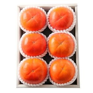 お歳暮 ギフト フルーツ 九度山 富有柿 ふゆうがき 和歌山県産 約2kg 柿 詰め合わせ 2L〜3Lサイズ 5〜6玉 化粧箱入り 送料無料 | 果物 柿 かき 御歳暮 贈答 贈り物 誕生日プレゼント 還暦祝い 米