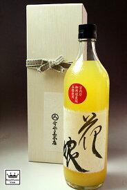 宮内庁御用達橙の本橙百果汁酢 花娘 720ml