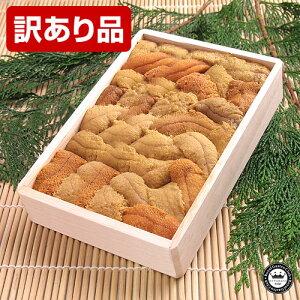 訳あり品 無添加 生むらさきうに 北海道産 約200g 木箱入り 送料無料 | 誕生日プレゼント 還暦祝い 喜寿 祝い 米寿 80代 お祝い 傘寿 還暦 古希 卒寿 長寿祝い ウニ ムラサキウニ うに 紫うに 生