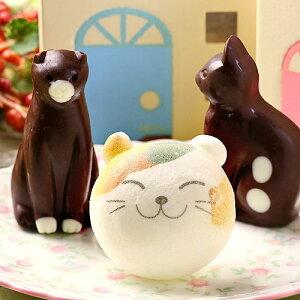 ホワイトデー お返し お菓子 お絵かきマカロン & ねこ チョコレート 3個 家箱入り | スイーツ ギフト 詰め合わせ 子供 小学生 かわいい 誕生日 プレゼント かわいい 動物 猫 アニマル お祝い