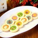 ハロウィン クッキー 10枚( おばけ かぼちゃ 魔女 お城 黒猫 ) 個包装 お菓子 お家のギフト箱入り | かわいい プチギ…