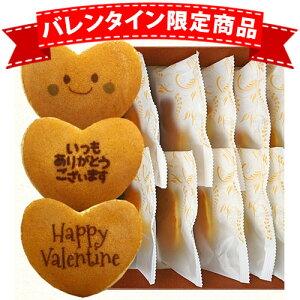 バレンタイン ハート どら焼き チョコ風味餡 10個 セット 個包装 箱入り ? かわいい メッセージ入り プチギフト お菓子 プレゼント メッセージ おもしろ 和菓子 ギフト スイーツ バレンタイ