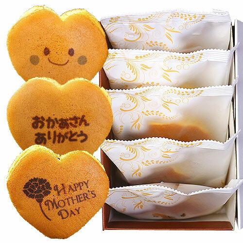母の日 おかあさんありがとう 文字入りどら焼き もじどら ハート型 5個セット 和菓子 | かわいい メッセージ入り プチギフト お菓子 プレゼント ありがとう ギフト どら焼き スイーツ 母の日 どらやき 母親